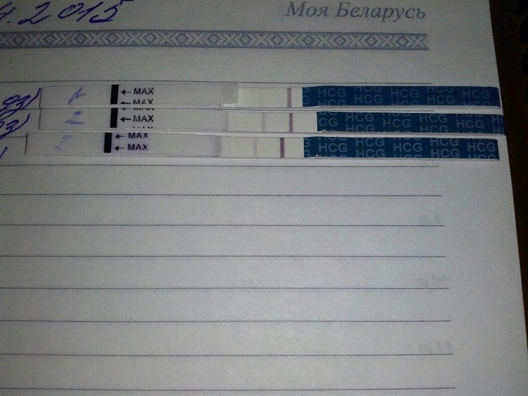 Тест на беременность на 3 день задержки