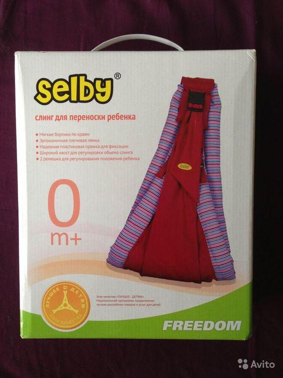 Слинг Selby Freedom Инструкция Видео - фото 5