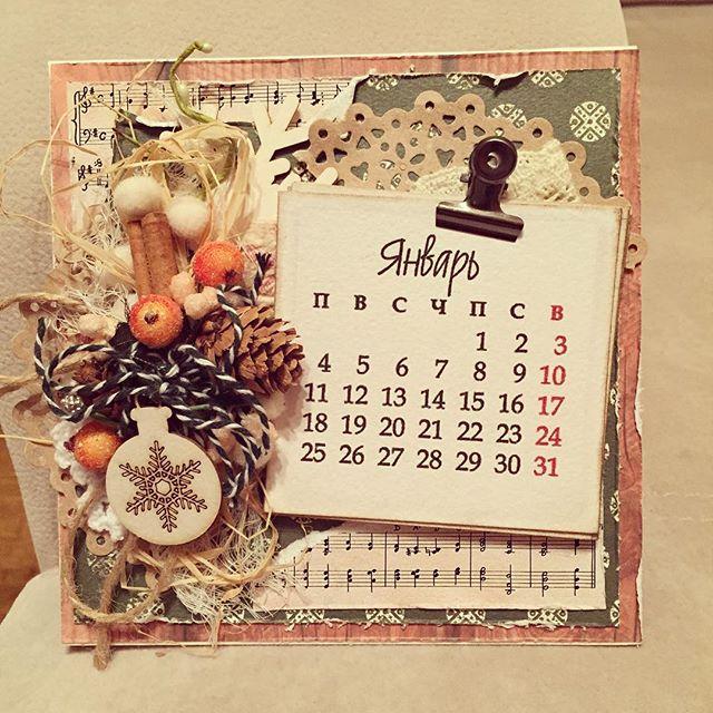 Стих для подарка календарь