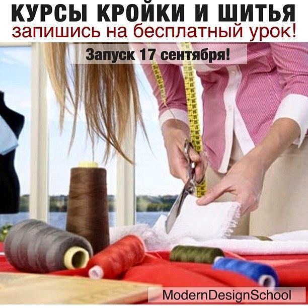 Выкройки осенних мужских кепок