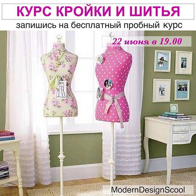 Набор элегантная мода с манекенами сшить платье для куклы своими руками