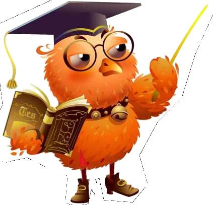 Необходимые знания для 1 класса