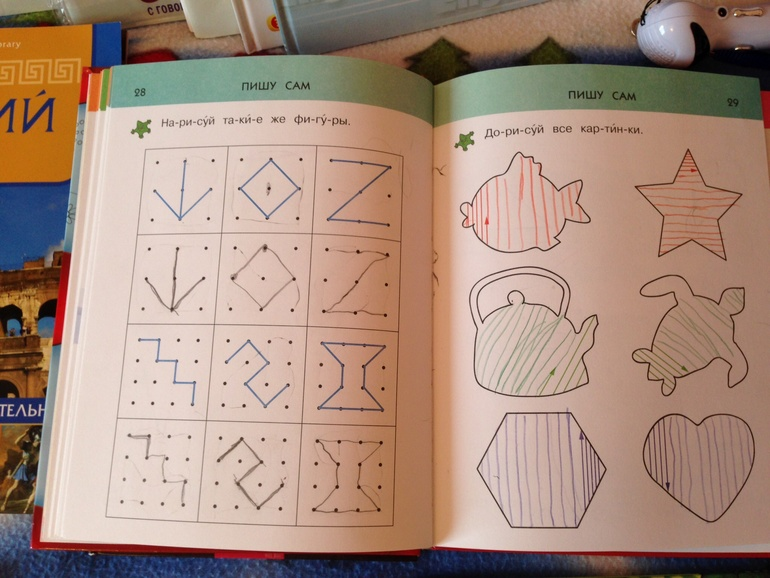 Развивающие книги - 3. Учимся писать. Основные правила занятий с ребенком.