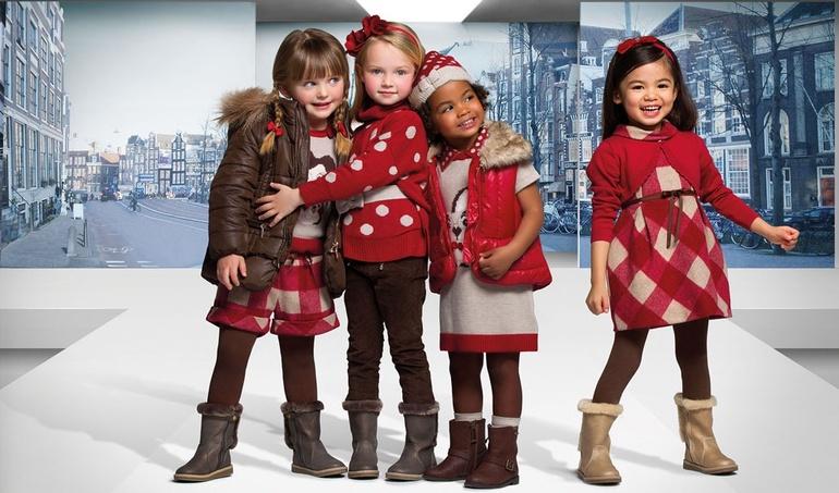 Одежда Брамс Детская
