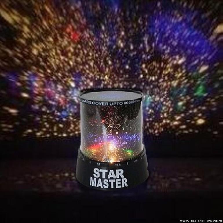 Проекторы звездного неба....