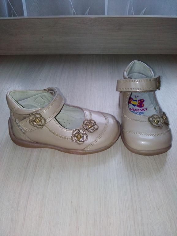 Туфельки на девочку Pablosky р. 21