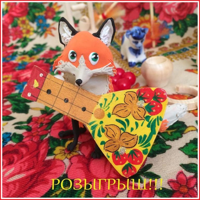 "РОЗЫГРЫШ!!!!! FOX in the BOX ""Знакомство с русской культурой""!!!!"