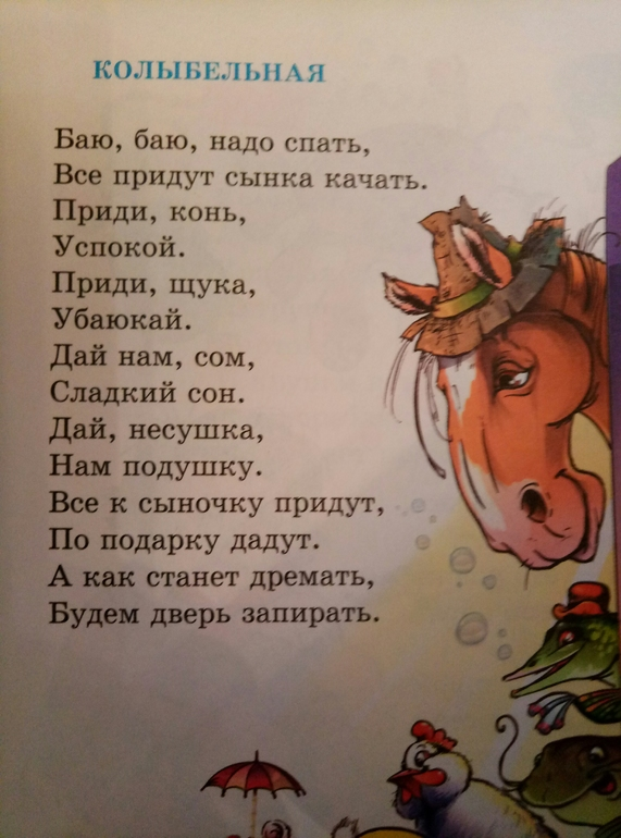 Стих о взрослом брате
