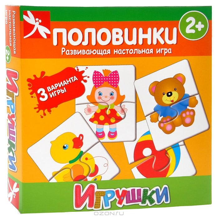 Развивающие игрушки для ребенка 1.5 года