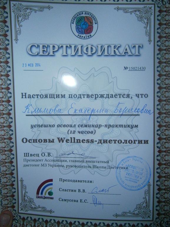 контрактные автозапчасти курсы диетолога москва с мед образованием фары для Мицубиси
