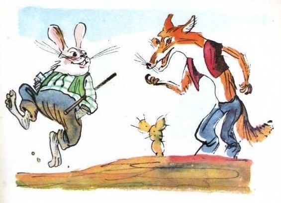 Братец лис и братец кролики рисунки