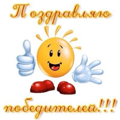 http://cdn.imgbb.ru/user/31/314744/201406/b18f50a393b6e6f5adbb2a3fbc20b190.jpg