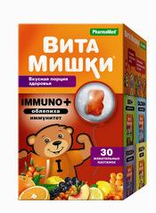 Аллергия на витамишки
