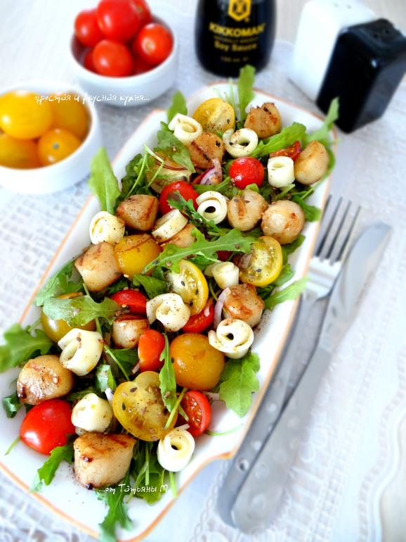 Салаты с морским гребешком рецепты с