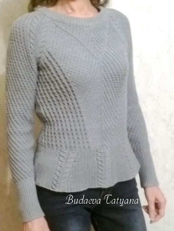 Пуловер С Баской Доставка