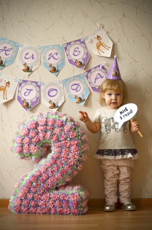 Как сделать цифру 2 на день рождения своими руками из бумаги