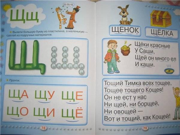 Книгу Олеся Жукова