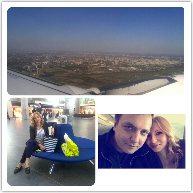 Не  без  приключений.Полет.  Путешествие  в  Болгарию.(часть  1)