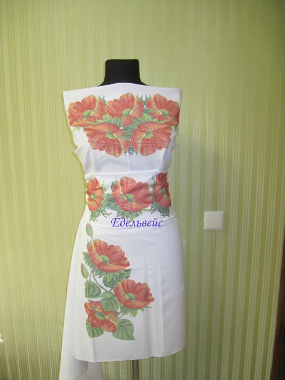 Купить Готовую Вышивку Для Платья Интернет Магазин