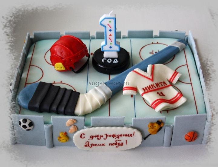 Поздравление с днем рождения ребенка хоккеиста