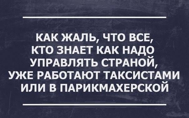 В точку))