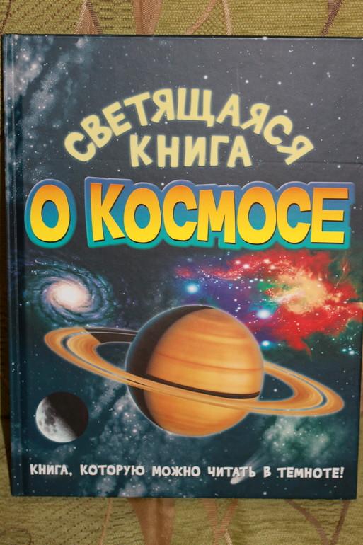 У какой планеты больше всего спутников