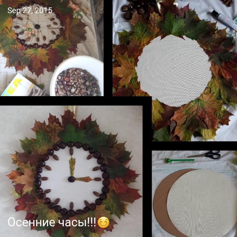 Поделки своими руками для сада осень из природного материала 58