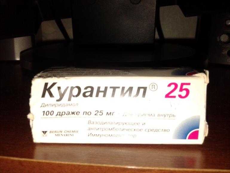 курантил 25 мг инструкция