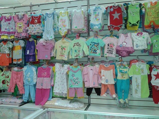 Магазин Дешевой Детской Одежды С Доставкой