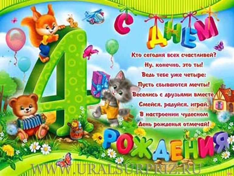 Плакат поздравление 1 годик фото 274