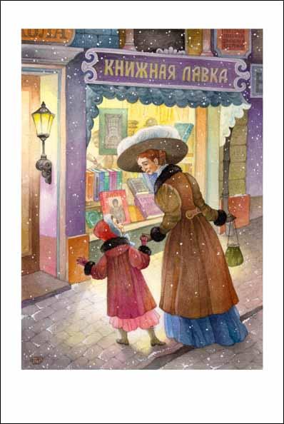 Сказочные открытки Ольги Ионайтис