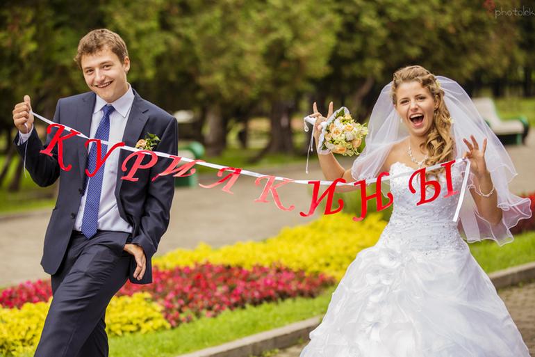 Фотогаф на свадьбу, венчание. Акция.