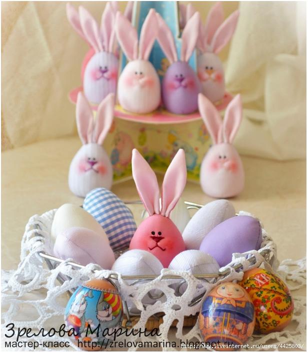 Шьем пасхальных яйца-зайцев. Мастер-класс