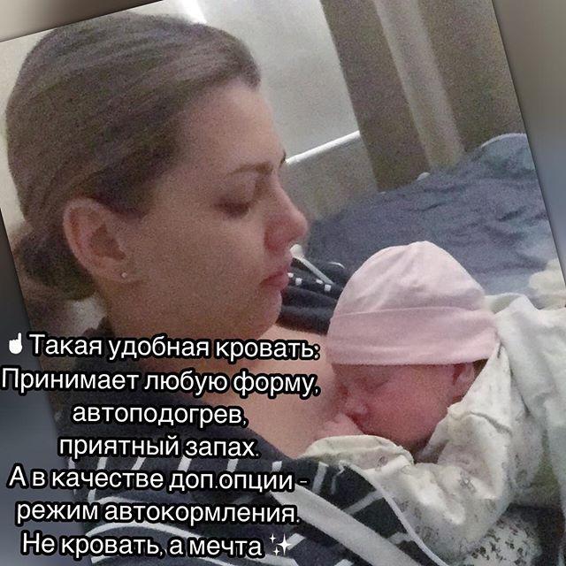 Поррно в постели с мамой 17 фотография