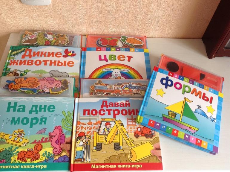 Магнитные книги-игры