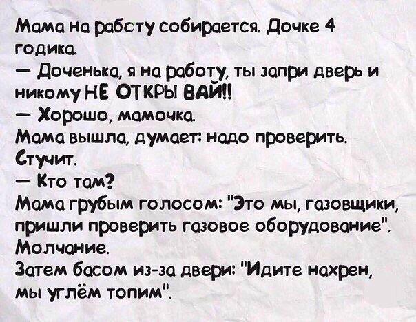 стащила))))))