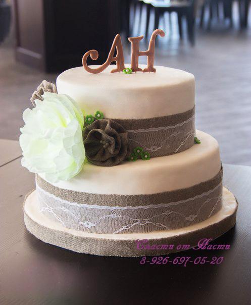 Свадебный, для свадьбы стиле рустик.