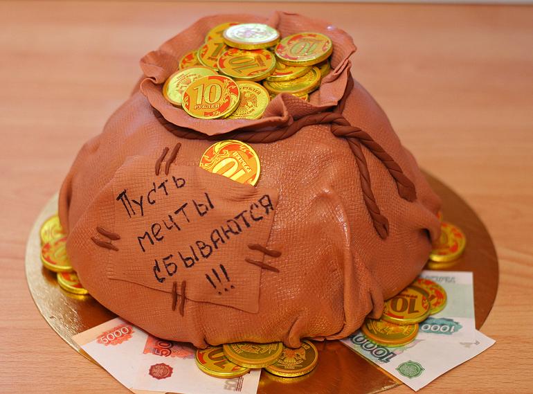 Как сделать торт с монетами мешок