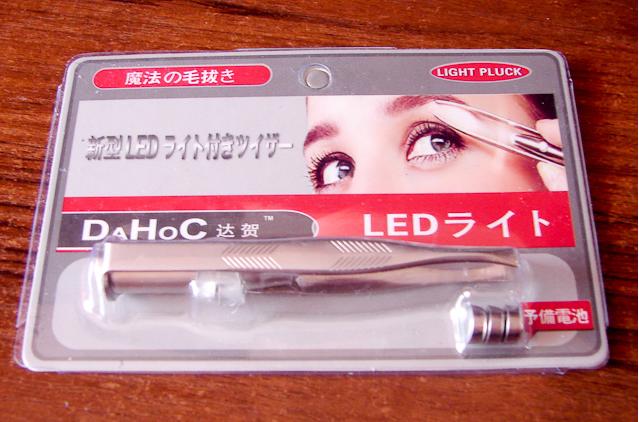 Щипчики для бровей с подсветкой