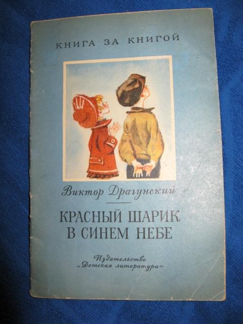 Книги. почта .Большая коллекция :ужасов,для рукодельниц,кулинария,детективы и детские .