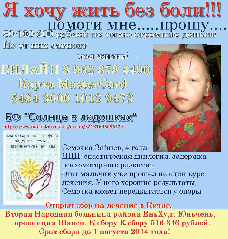 Рузская районная поликлиника официальный сайт запись на приём