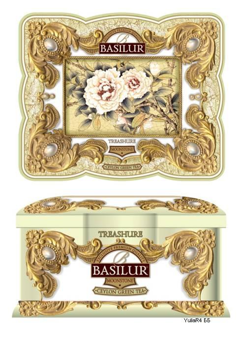 Чай BASILUR дарящий теплоту Шри-Ланки. Для себя, для родных,друзей! 25 выкуп собираю!