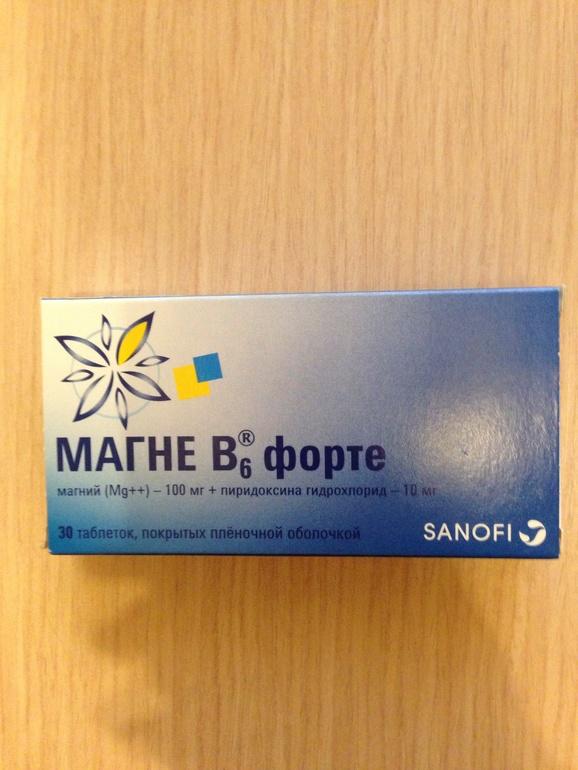 Витамины для беременных магний в6 13