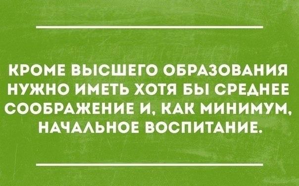 И никак  не Иначе!!))