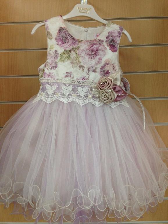 Платье Для Девочки Pamina Купить