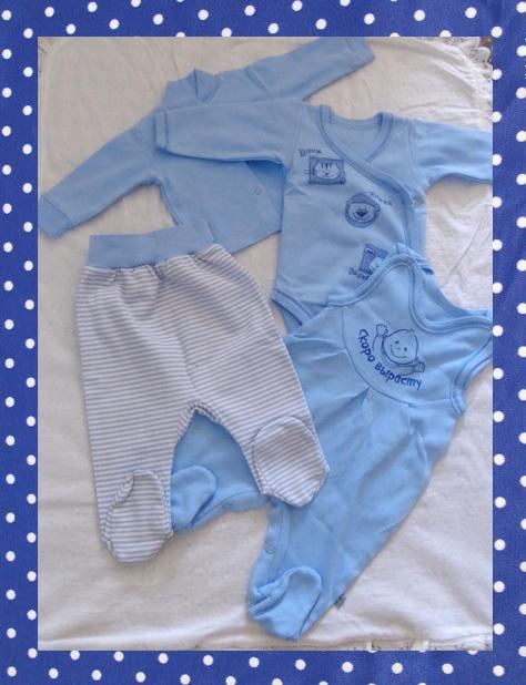 Малышовый гардероб (много фото)