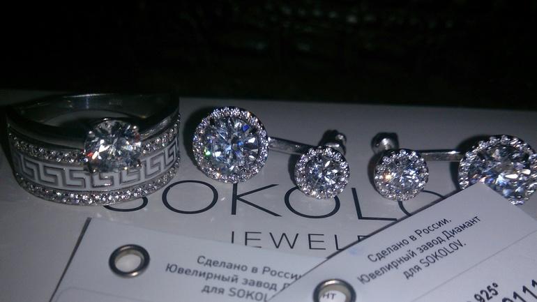 фото диамант соколов