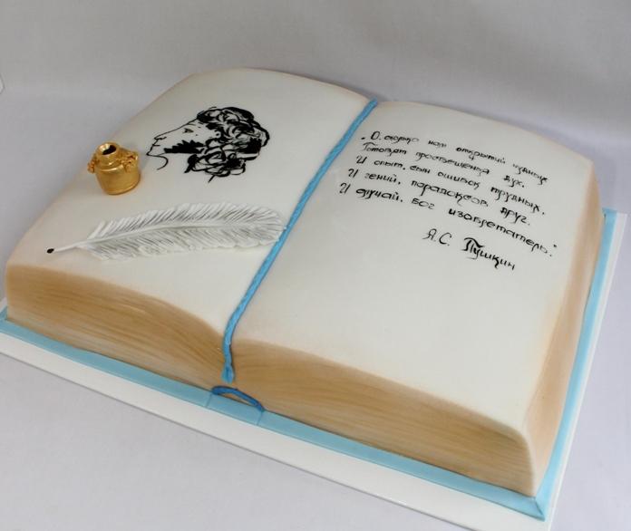 open book cake - 696×586