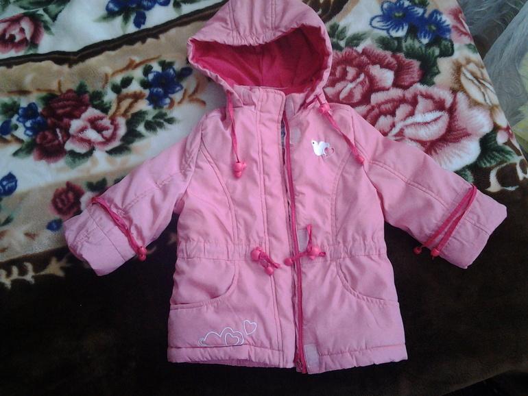 Демисезонная куртка 92 размера