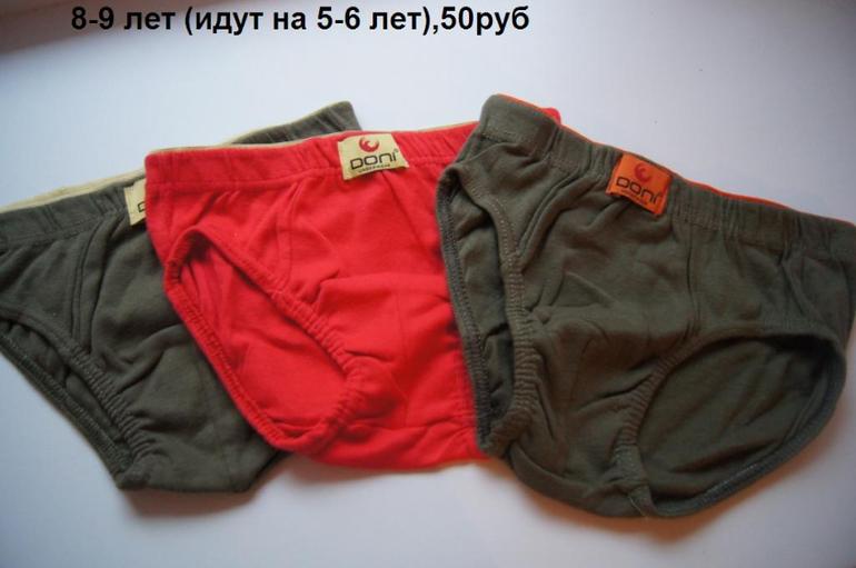 Дешевая Одежда Через Почту